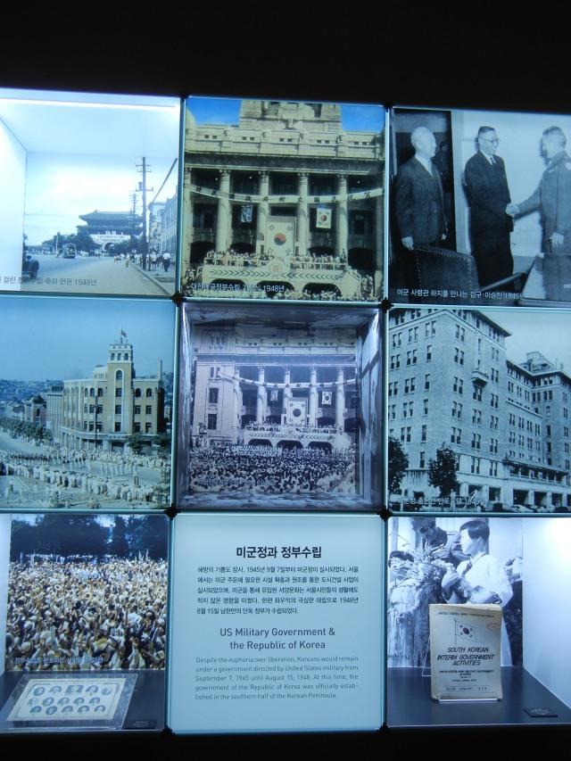 Everland and Seoul 662