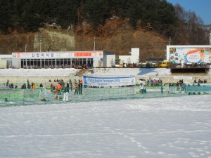 Hwacheon Ice Festival 040