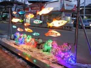 Hwacheon Ice Festival 106