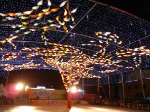 Hwacheon Ice Festival 122